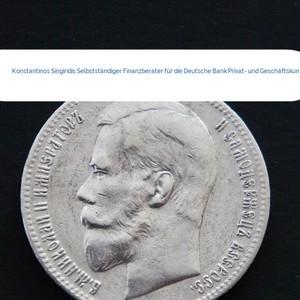 Bild Konstantinos Singiridis Selbstständiger Finanzberater für die Deutsche Bank Privat- und Geschäftskun mittel